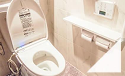 トイレ詰まり・水漏れの修理・交換・点検