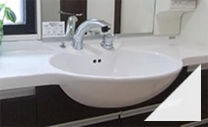 洗面所詰まり・水漏れの修理・交換・点検