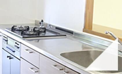 キッチン詰まり・水漏れの修理・交換・点検