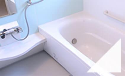 お風呂詰まり・水漏れの修理・交換・点検